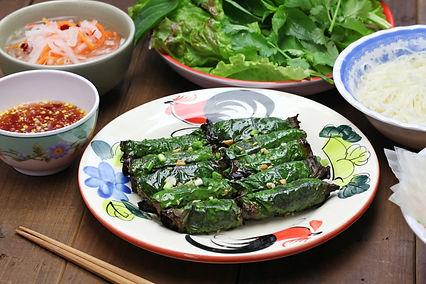 Vietnamese Minced Beef Wrapped in Betel