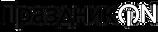 logo-prazdnik (1).png