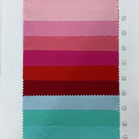 [1反販売22m乱] 日清紡(NISSHINNBO) No.4000 綿ブロード