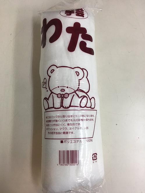 手芸綿(300g)