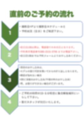 スクリーンショット 2020-06-05 2.40.54.png