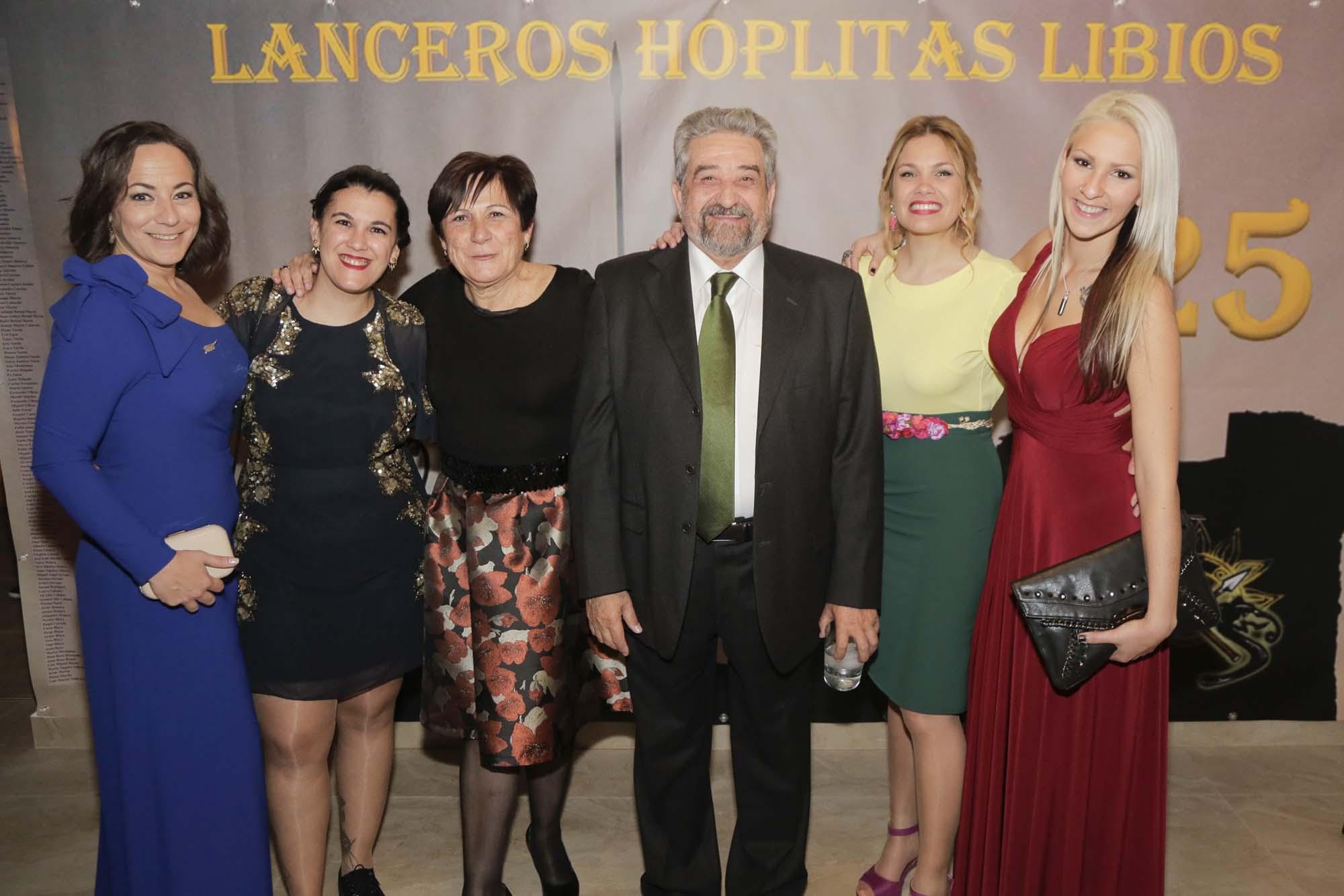 Lanceros Hoplitas Libios  (225)