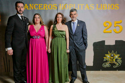 Lanceros Hoplitas Libios  (230)