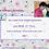Thumbnail: Carnet de voyage Intérieur Mère/Fille - PDF à télécharger