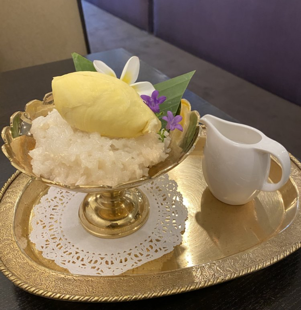 Sweet Rice With Durian