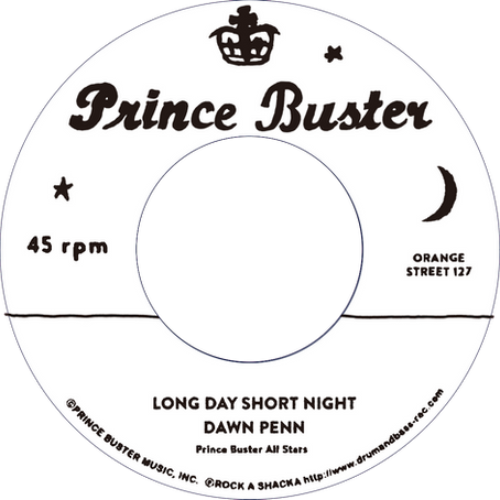 Prince Buster New 45 Out Now