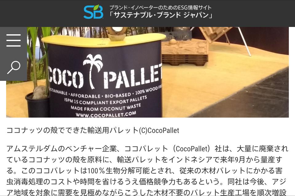 CocoPallet