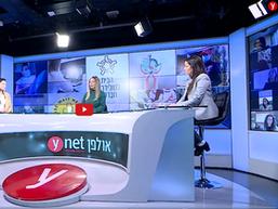 מיזם WE19 ב-ynet - מעורבות