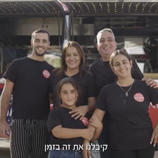 WE19 - Food Truck