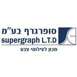 סופרגרף