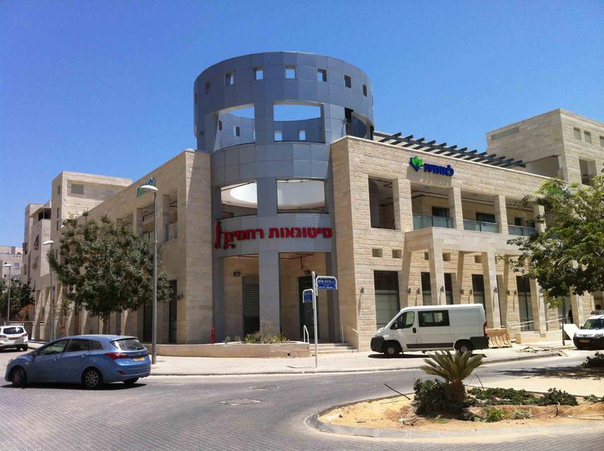 מרכז מסחרי קריית גת - דונה