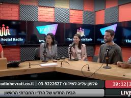 תכל'ס חברתי: מיזם WE19 ברדיו החברתי הראשון