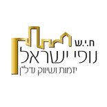 חיש נופי ישראל