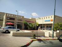 מרכז משכן אליהו