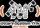 אדלר חומסקי & ורשבסקי - GREY ISRAEL