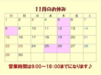 11gatu.jpg