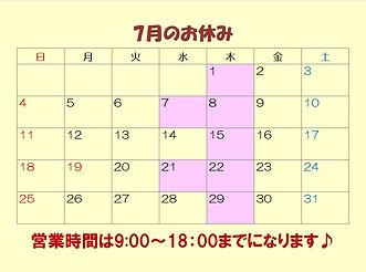7gatu2021.jpg
