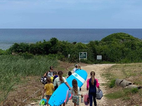Surfing camp okinawa booking your extraordinary summer activities in okinawa japan  . Kids or adult
