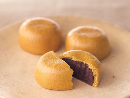 Usukawa Manju by Kashiwaya: A Traditional Japanese Confection