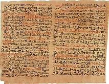 eberspapyrus700a.jpg