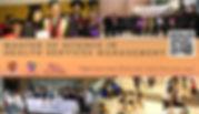 2019-2020 Banner.jpg