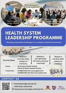 Health System Leadership Programme_v8.jp
