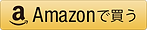 amazon_1.png