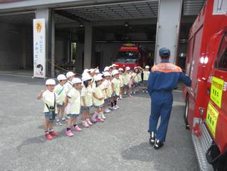 消防署見学(あじさい・つばき)
