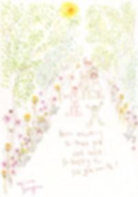 secret path_wix.jpg