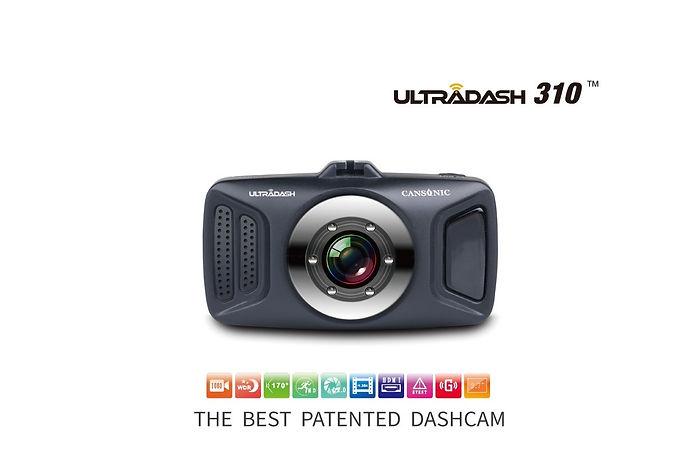 UD-310_intro_wp_0.jpg