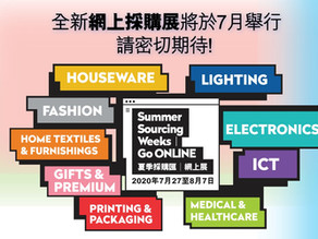 2020 Hong Kong Electronics Fair (Spring Edition)