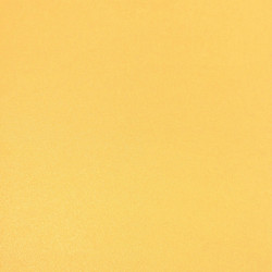 Жёлтая 730