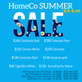HomeCo 2020 Summer SALE!