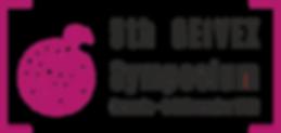 logo GEIVEX2019_2.png