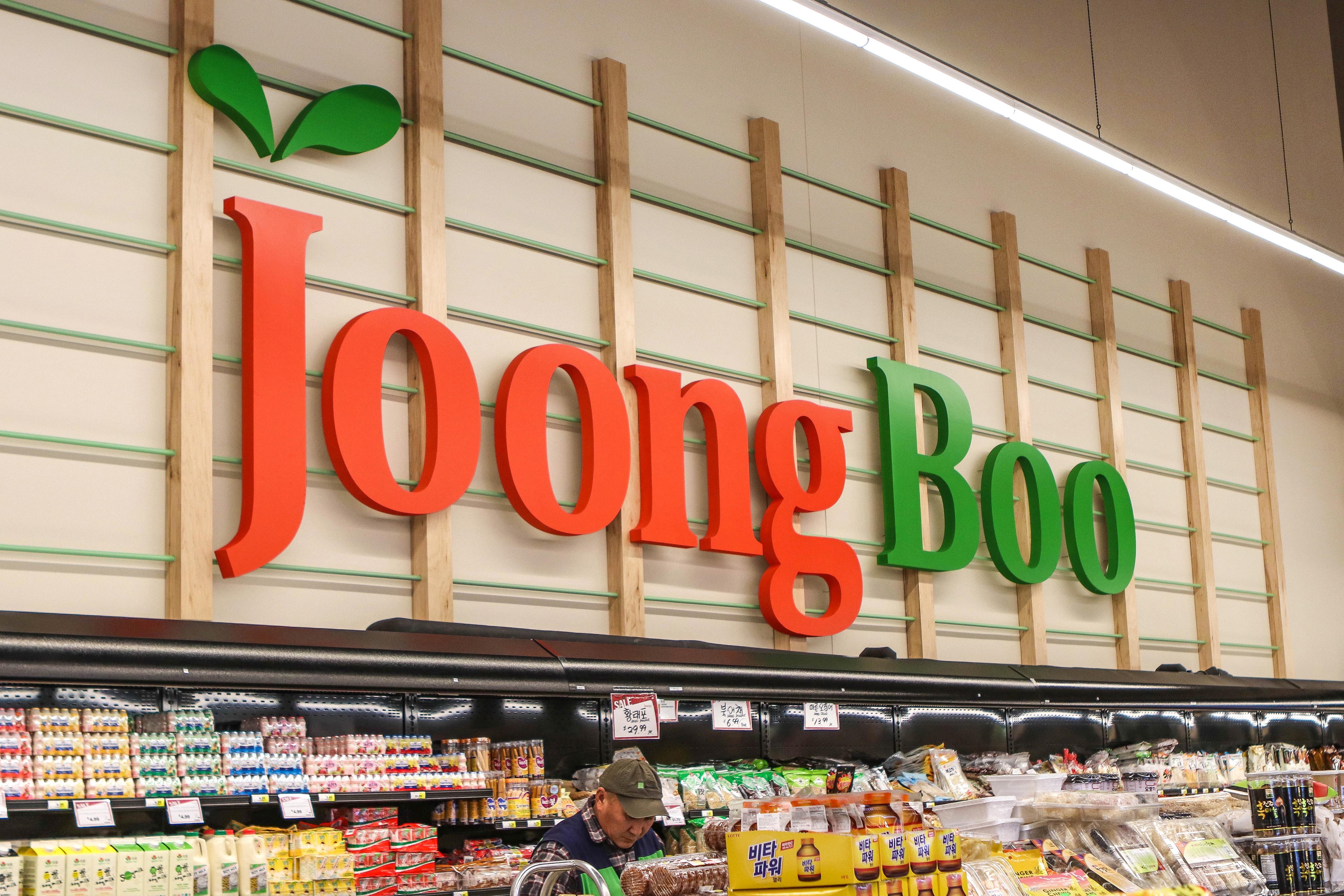Joong Boo