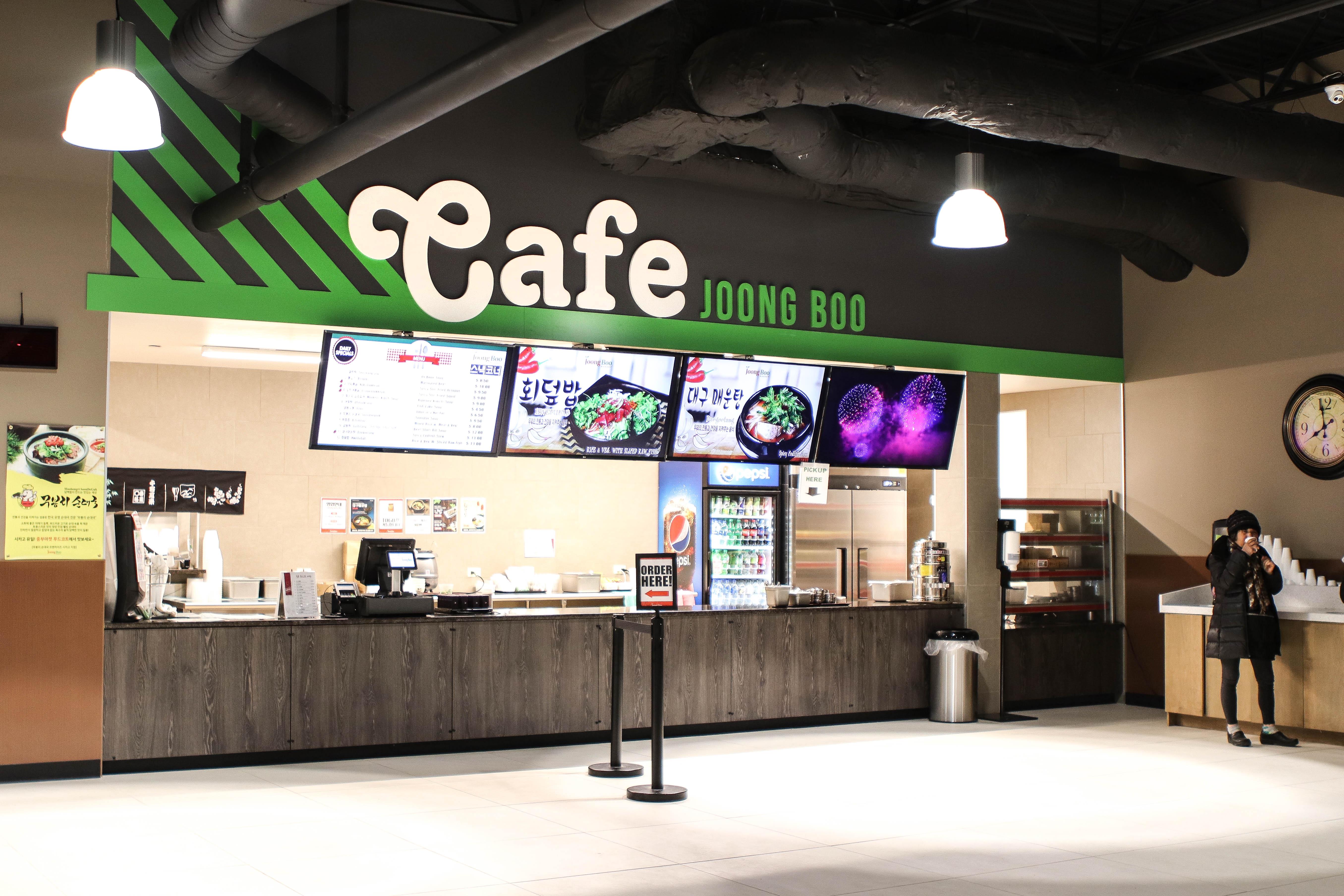 Cafe Joong Boo