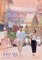 ★★카오산탱고_메인포스터_최종_개봉일.jpg