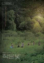 작은빛 메인포스터-WEB유출용.jpg