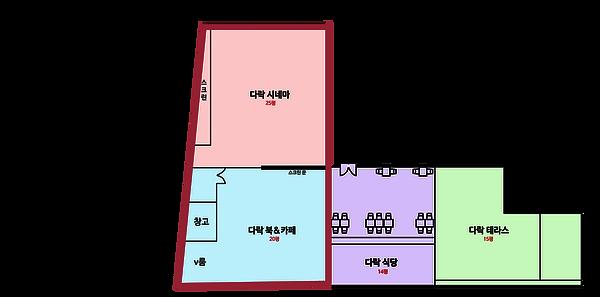 시네마 대관.png