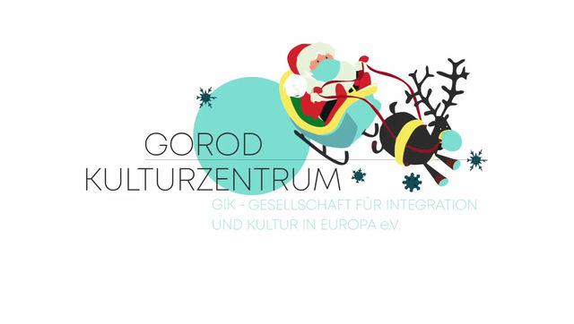 GOROD 2020! Happy New Year!