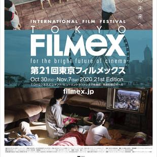 ASWANG premieres in Tokyo Filmex 2020