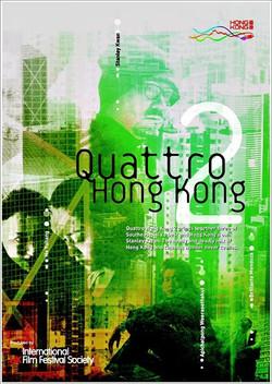 Quattro Hong Kong