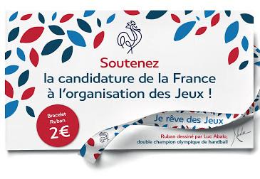 Comme l'AIA, soutenez la campagne #JeReveDesJeux #Paris2024