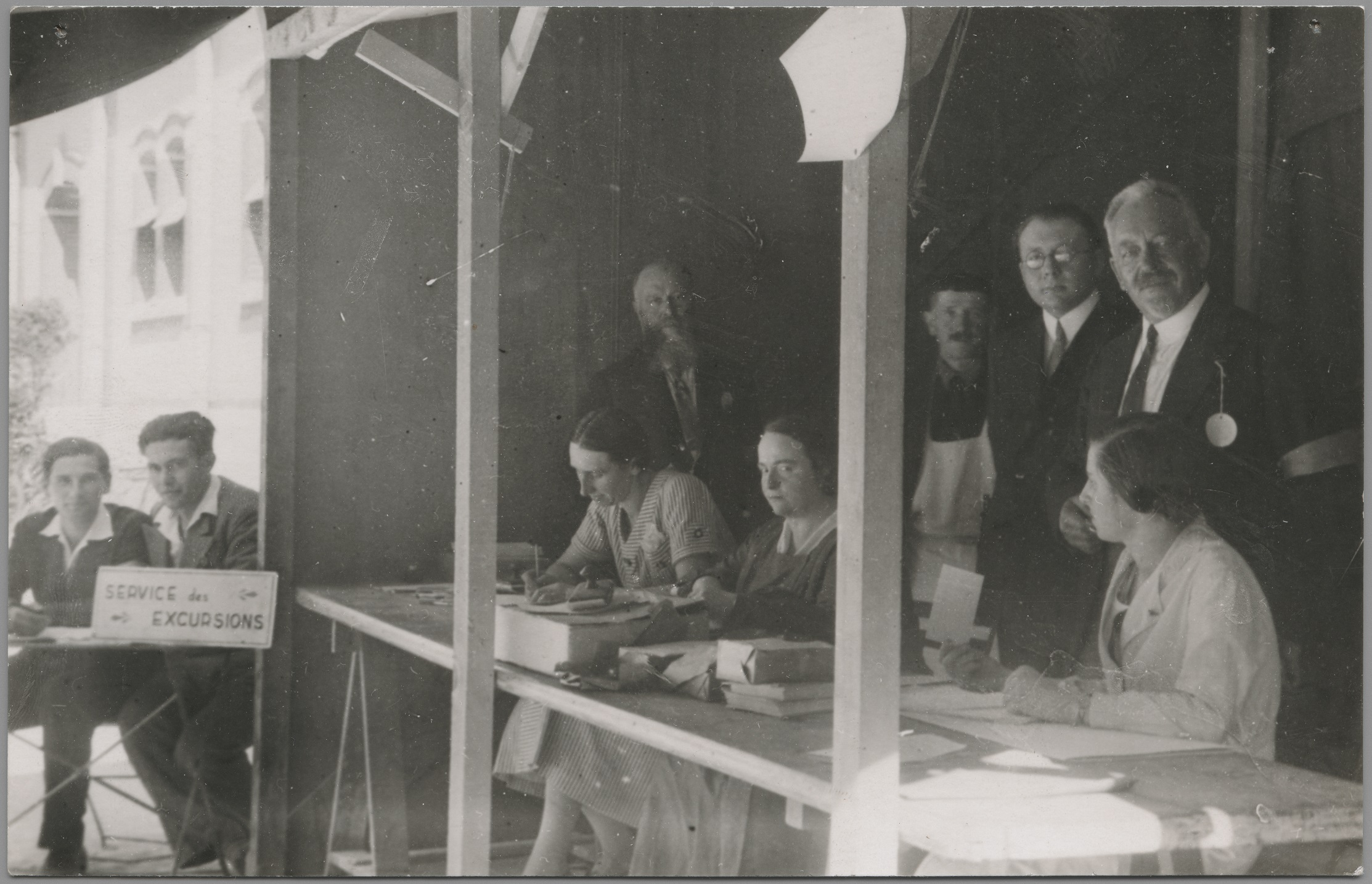 Reims - 1933