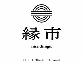縁市 nece things.