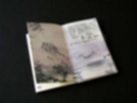 kenzo_carnet1-1024x768.jpg