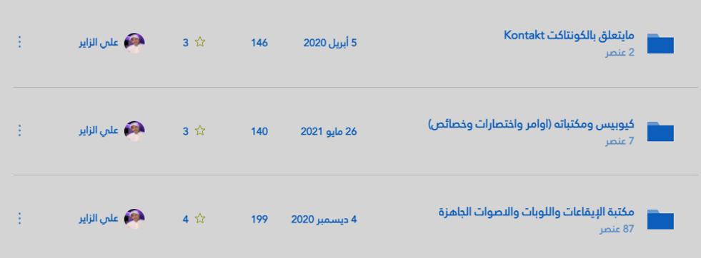 Screenshot 2021-08-18 162623.png