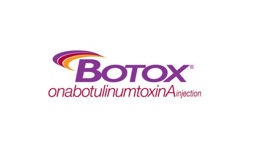 βοτουλινική τοξίνη