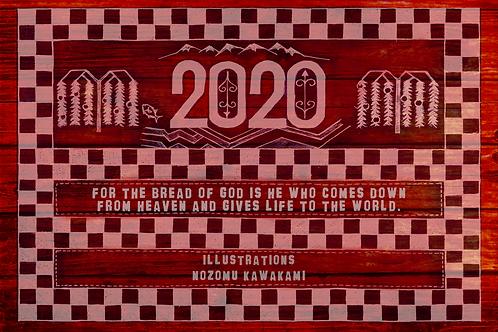 みことばカレンダー 2020