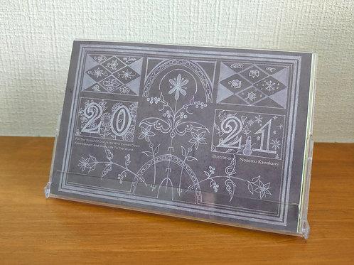 卓上カレンダー2021(ポストカードサイズ)
